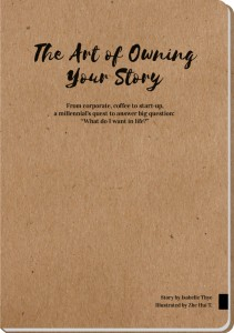 the art of owning your story